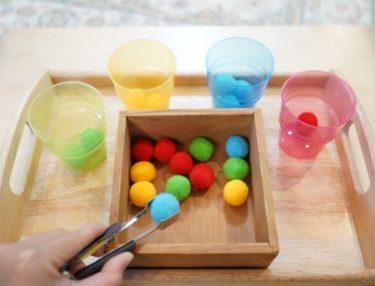 100均でできる知育遊び。モンテッソーリの『色分けのおしごと』