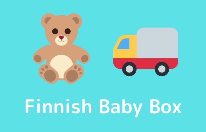 フィンランドベイビーボックスの現在の配送期間の目安について