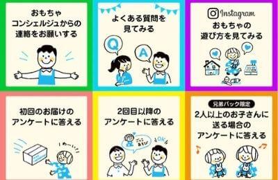 kidslaboratory-talk